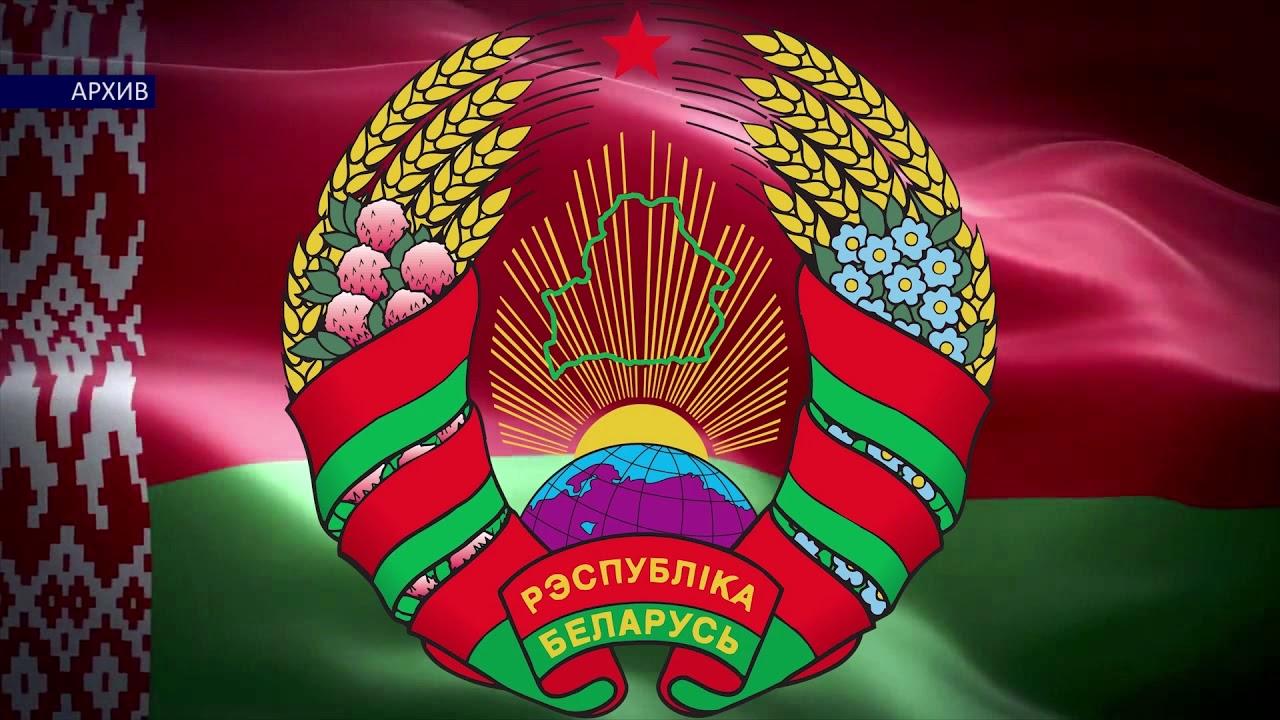 Герб белоруссии картинки в хорошем качестве жизнью звезд