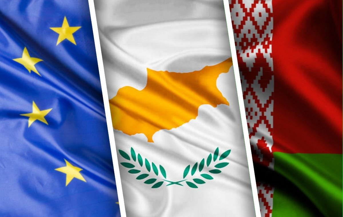 Кипр продолжает блокировать ввод санкций против Белоруссии |  Внешнеэкономические связи