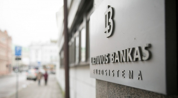 Фонд защиты прав инвесторов в иностранных государствах
