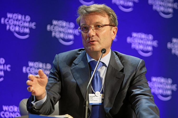 Греф не ожидает новых мировых финансовых кризисов в ближайшем будущем