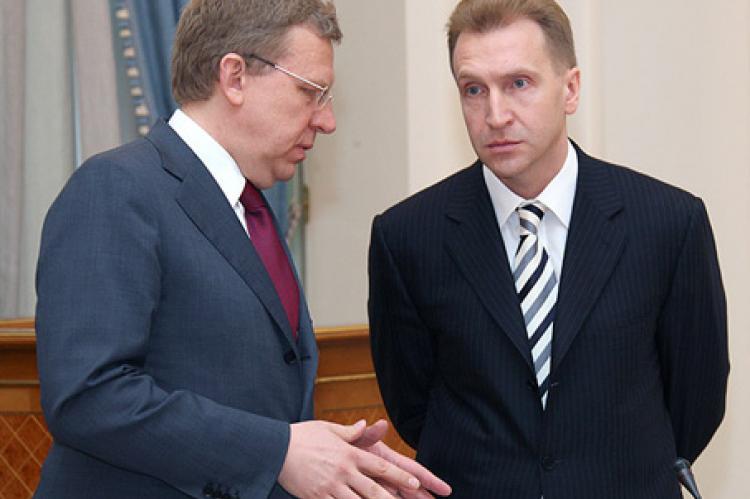 Алексея Кудрина назначат на «важный пост»