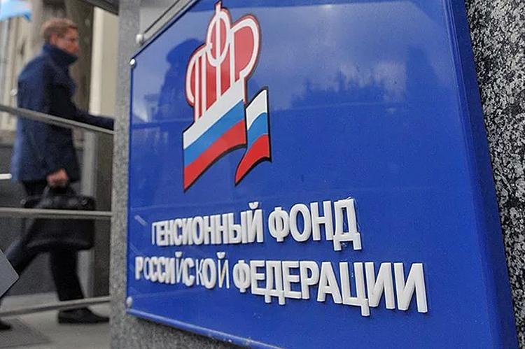Титов предложил ликвидировать Пенсионный фонд