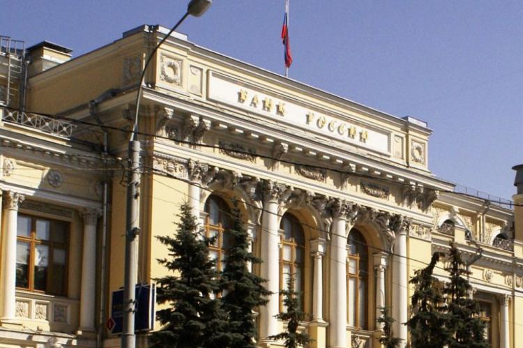 ЦБ РФ отозвал лицензию у банка Советский