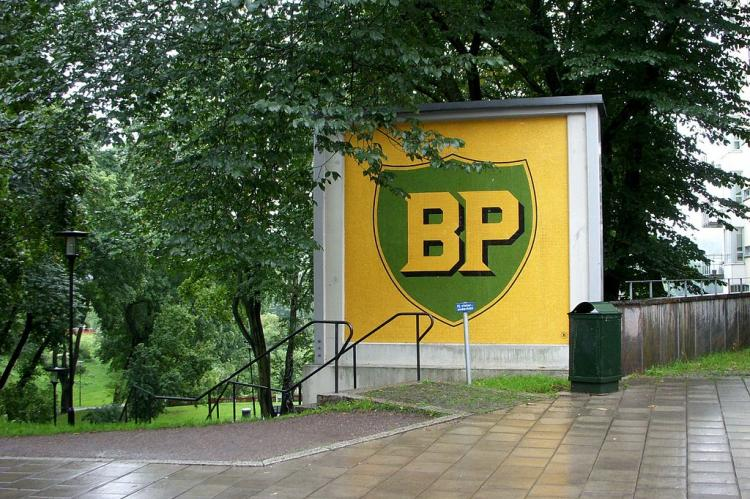 BP заявил о готовности сотрудничать с ICO-стартапами