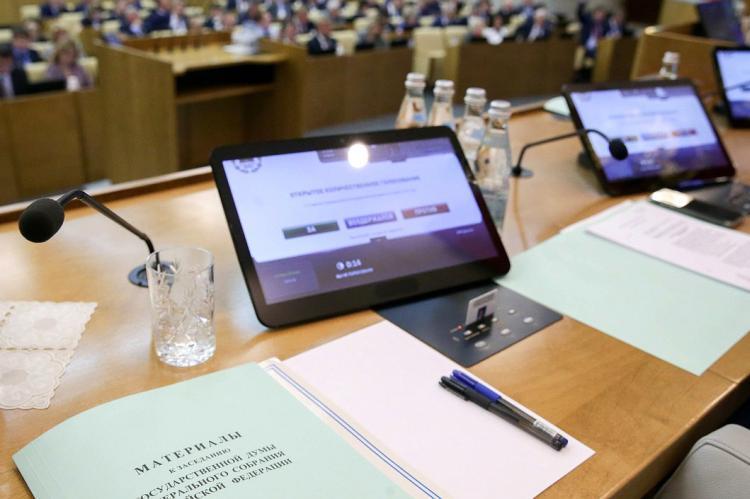 Конец эпохи трудовых книжек - Госдума приняла новый закон