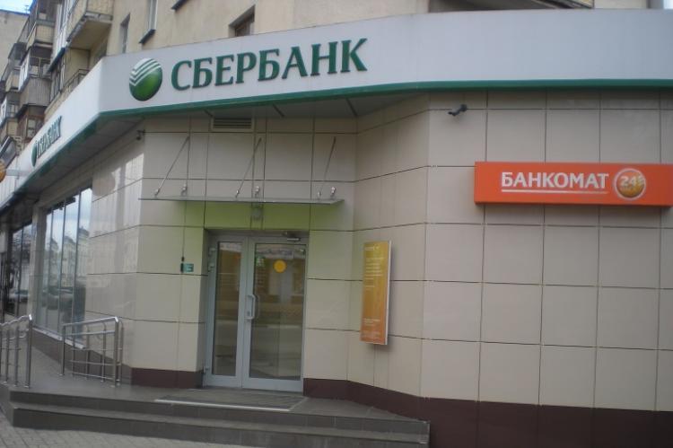 Сбербанк возглавил список самых дорогих брендов в России
