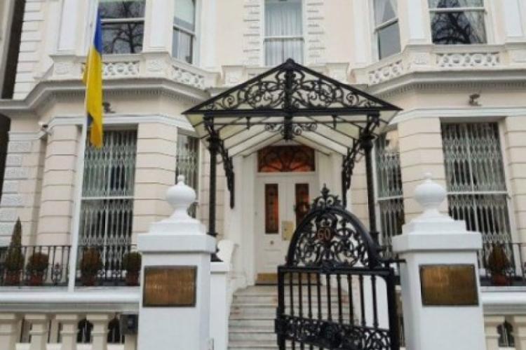 Посольство Украины возмутилось статьей британского журнала о Крыме