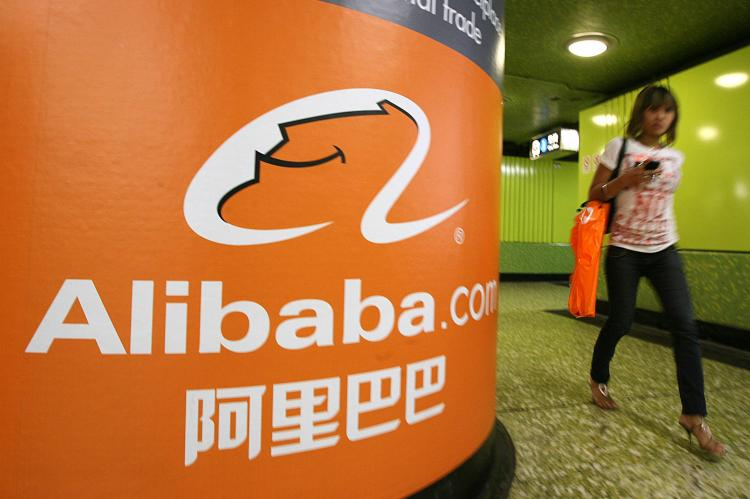 Alibaba предупредила о разрушительном воздействии коронавируса на экономику