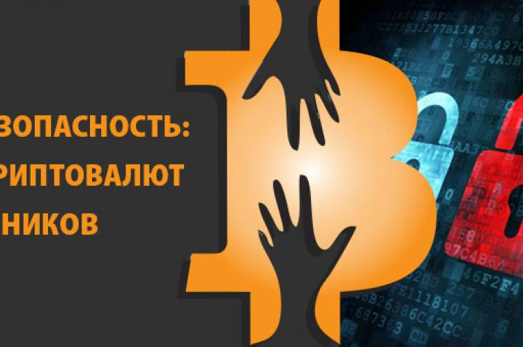 Виталик Бутерин предложил новую модель блокчейна
