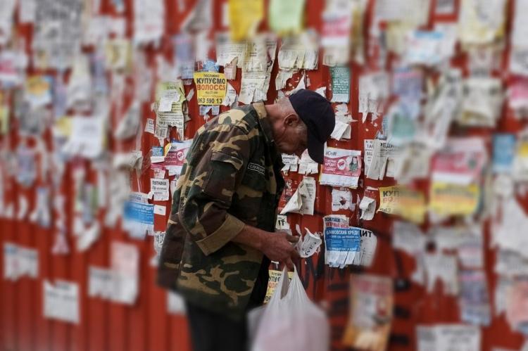 На Украине зафиксирован почти 50-процентный всплеск безработицы