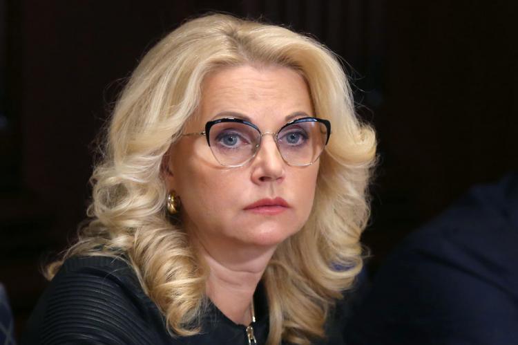 Голикова сообщила, что за чертой бедности живут 18,5 млн россиян