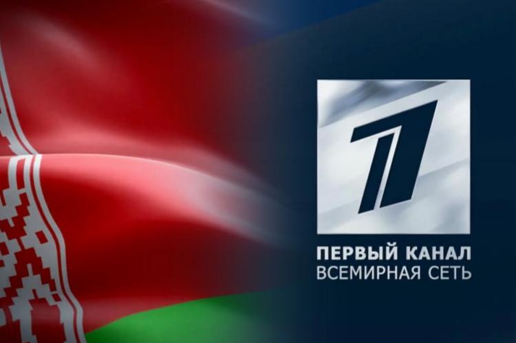 В Белоруссии отозвали аккредитацию у журналистов