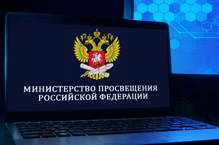 В России прокомментировали новую реформу образования