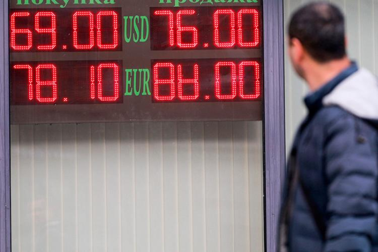 Bloomberg не исключил снижения курса доллара до 70 рублей