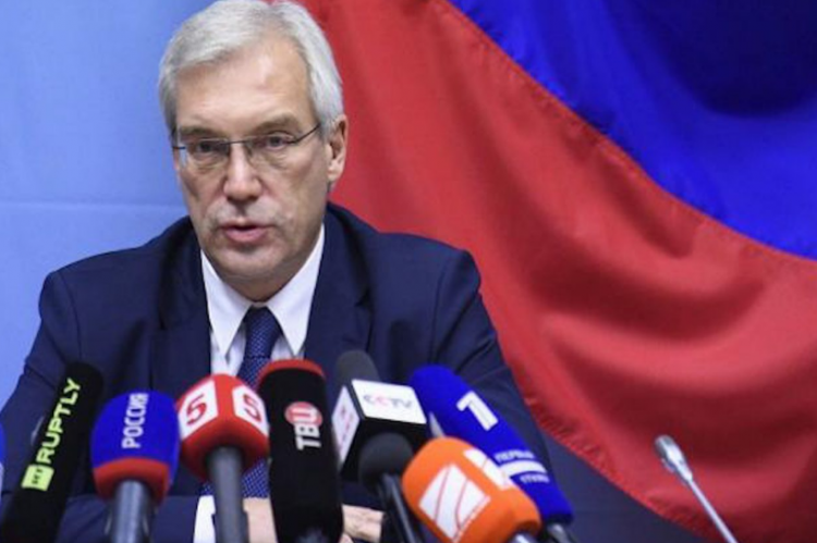 МИД: РФ считает невозможным дальнейшие консультации с Австралией и Голландией по MH17