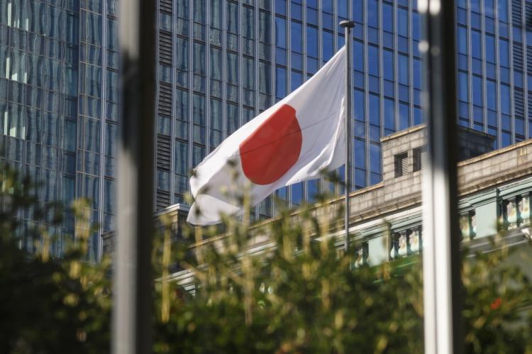 Японцы негативно отреагировали на статью о победе над Россией в холодной войне