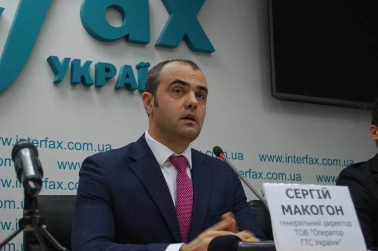 Нафтогаз Сергей Макогон