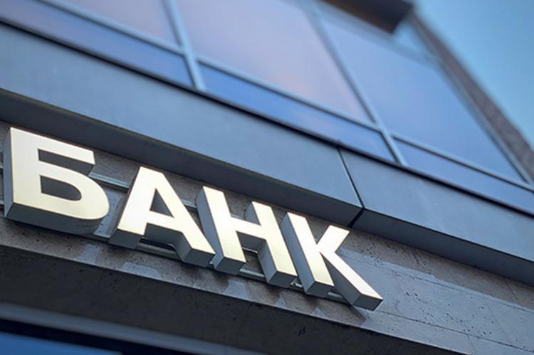 """Вывеска """"Банк"""""""