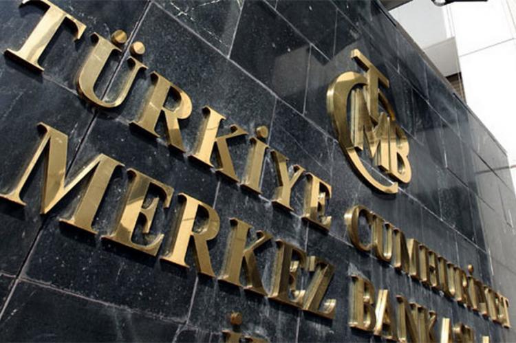 Табличка Центробанка Турции