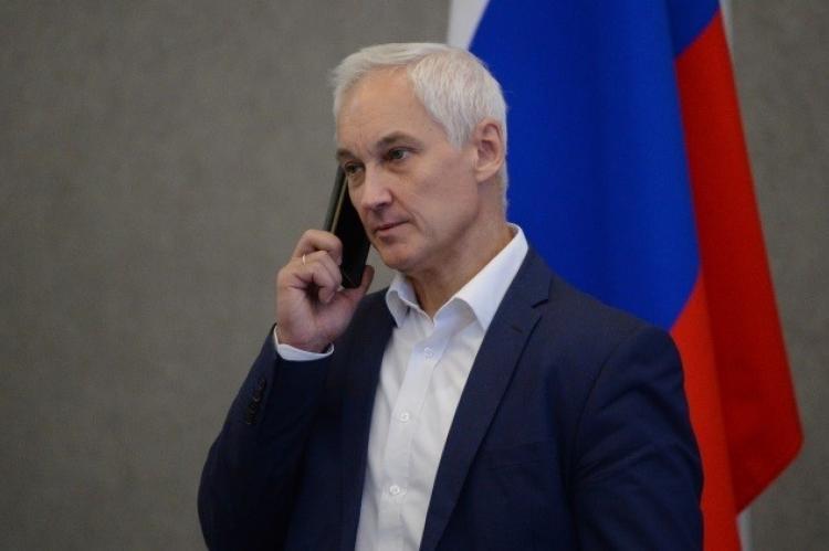 Белоусов вице премьер