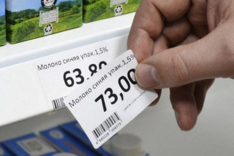 Росстат: уровень годовой инфляции составил 4,9%