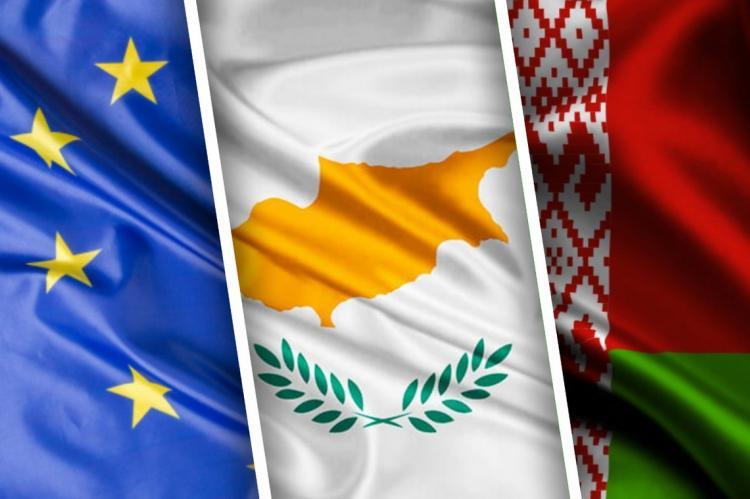 Флаги ЕС, Кипра и Белоруссии