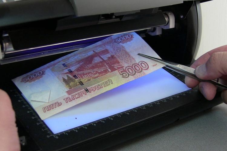 Проверка пятитысячной банкноты