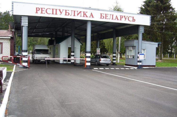 Пропускной пункт на границе