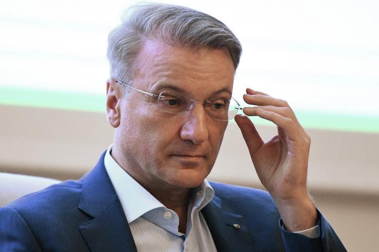 Сбербанк, Герман Греф