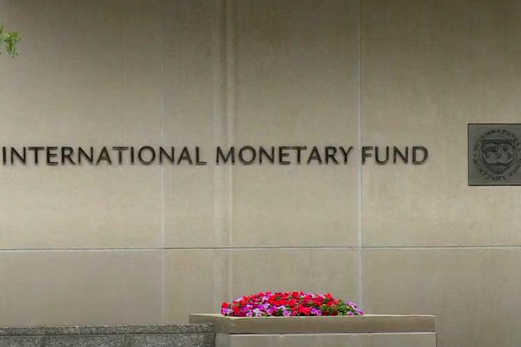 Стена офисного здания МВФ