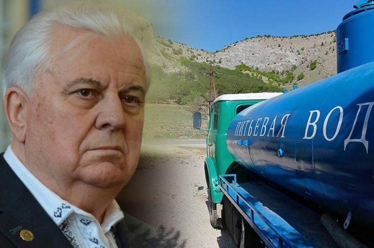 Леонид Кравчук, поставки питьевой воды