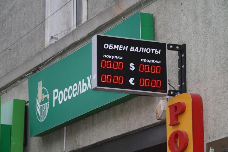 Курс евро превысил 94 рубля впервые с декабря 2014 года