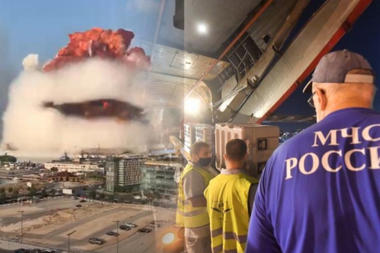 Взрыв в Бейруте, МЧС России