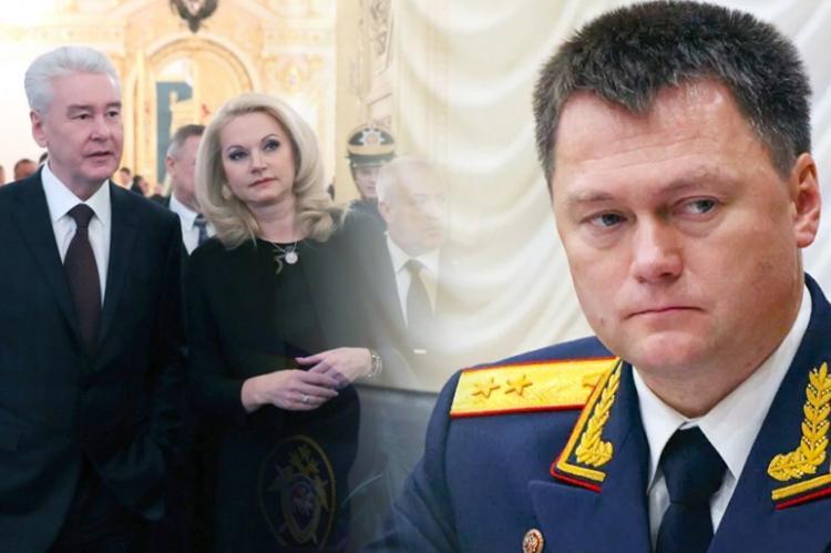 Обращение в Генпрокуратуру о проведении проверки деятельности Голиковой, Скворцовой и Собянина, приведшей к гибели людей от COVID