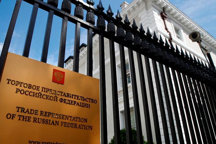 На Украине назвали последствия закрытия торгпредства России