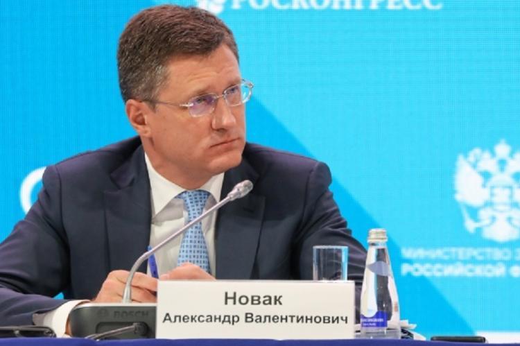 Вице-премьер Александр Новак