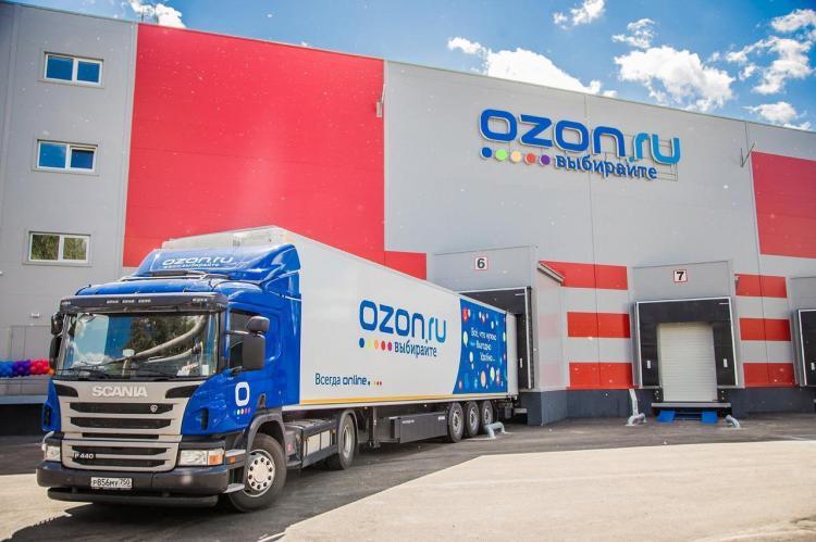 Складской комплекс компании Ozon