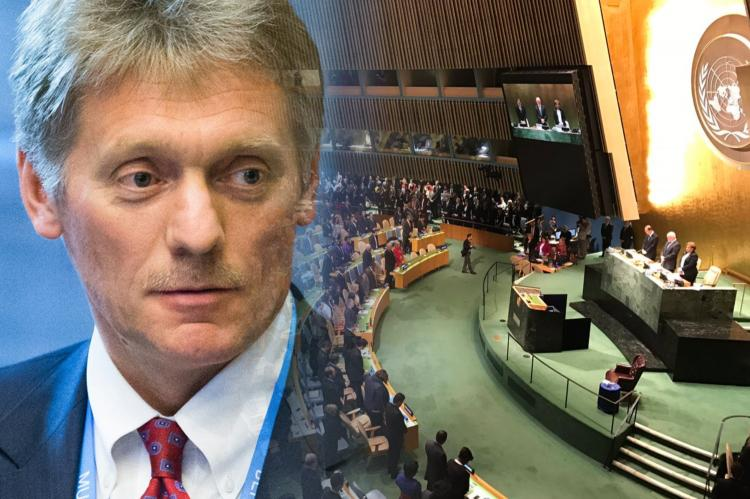 Дмитрий Песков, Генассамблея ООН