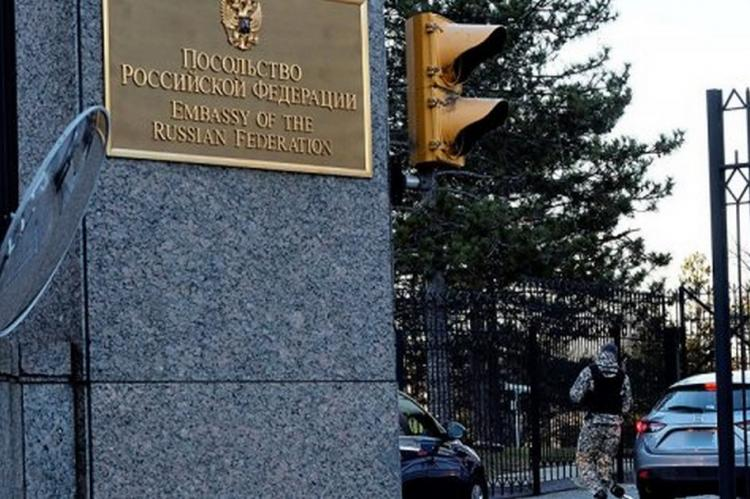 Въезд на территорию Посольства РФ в США