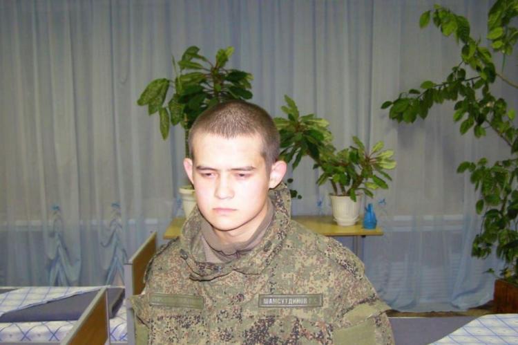 Шамсутдинов