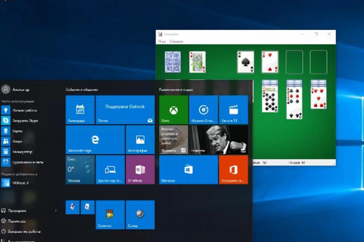 Игра на компьютере с ОС Windows 10