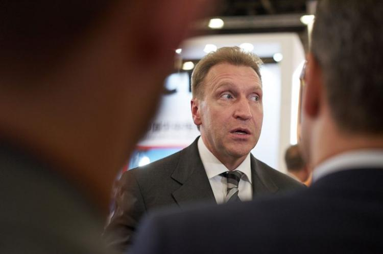 Для мегапроекта «Газпрома» предложили привлечь деньги россиян