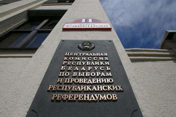 ЦИК Республики Беларусь