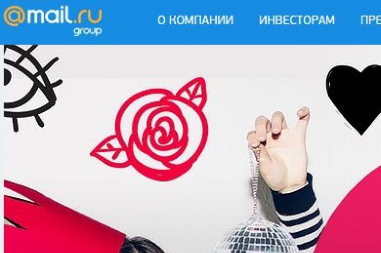 Mail.Ru Group будет принимать криптовалюту за оплату рекламы на площадке myTarge