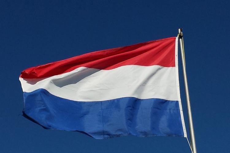 Нидерланды могут ввести обязательную регистрацию криптовалютных бирж и идентификацию трейдеров