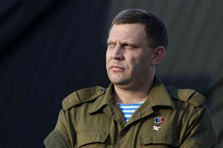 МИД РФ призывает Киев отказаться от террористических методов
