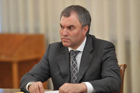 Володин рассказал сколько россиян попали под санкции