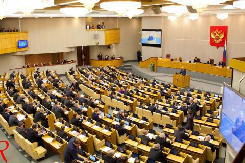 В Госдуме предложили запретить инвестировать госрезервы в активы США