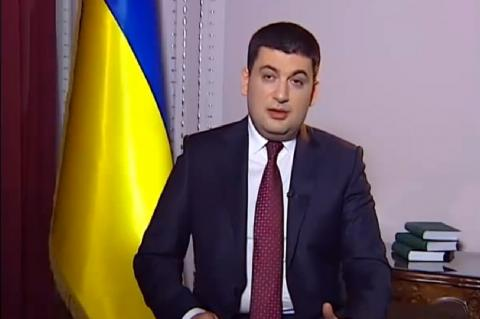 Премьер Украины призвал отказаться от импорта газа из России