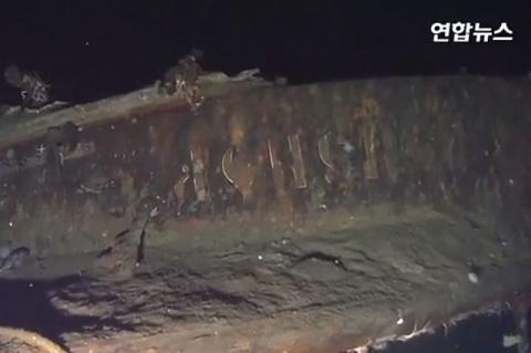 В Японском море нашли крейсер «Дмитрий Донской»,  затонувший в 1905 году